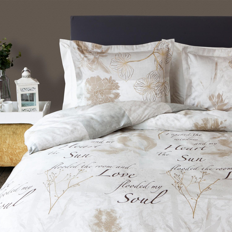 hnl bettw sche mako satin saffron naturel markenshop hnl. Black Bedroom Furniture Sets. Home Design Ideas